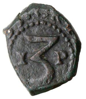 reverse: Zecche Italiane. Messina. Filippo III. 1598-1621. 3 Piccioli. Sigle IP. Data? Ae. Peso gr. 1,83. Diametro mm. 14. qSPL. Patina scura.
