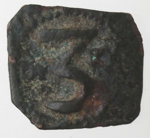 obverse: Zecche Italiane. Messina. Carlo II. 1665-1700. 3 Piccioli. Ae. Sigla DI BV. Zecchiere GB Vigevi. Sp. 25. Peso gr. 0,91. Diametro mm. 14. qBB. R.