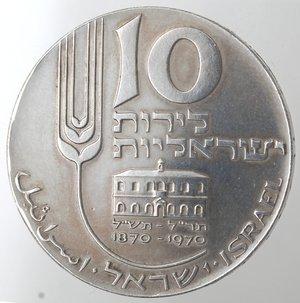 reverse: Monete Estere. Israele. 10 Lirot 1970. Ag 900. Km. 55. Peso gr. 26,08. Diametro mm. 37.FDC.
