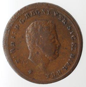 obverse: Zecche Italiane. Napoli. Ferdinando II. Tornese 1858. Ae. MB+.