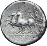 Reverse image of coin 13006