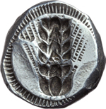 Reverse image of coin 13010