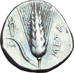 Reverse image of coin 13013