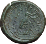 Reverse image of coin 13017