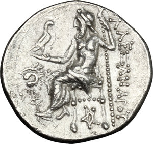 Reverse image of coin 103