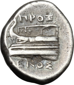 Reverse image of coin 120