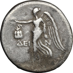 Reverse image of coin 133