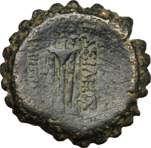 Reverse image of coin 138