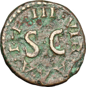 Reverse image of coin 265