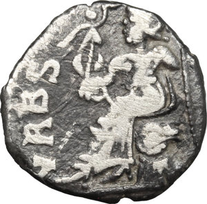 Reverse image of coin 648