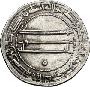 Reverse image of coin 729