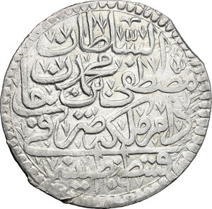 Obverse image of coin 731