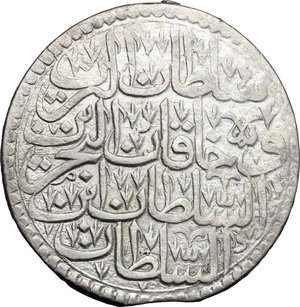 Reverse image of coin 731