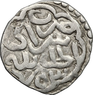 Reverse image of coin 742