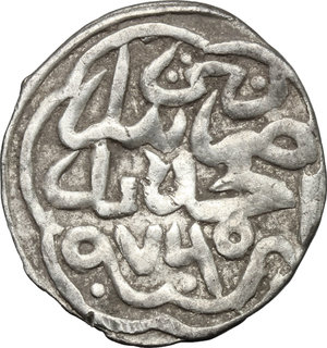 Reverse image of coin 743