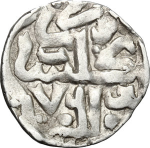 Reverse image of coin 745