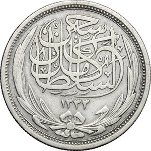 Reverse image of coin 751