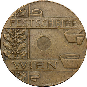 Reverse image of coin 863
