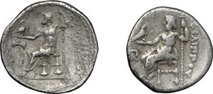Reverse image of coin 885