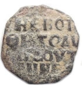 reverse: Varie -Antiochia.Tancredi (1104-1112).Follis.Schl. II,2.AE.qBB. Patina verde