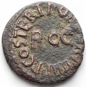 obverse: Varie - Caligola. Quadrante da catalogare. gr 2,8