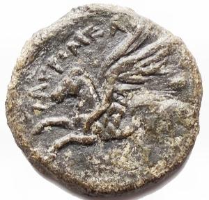 reverse: Mondo Greco. Sicilia Tauromenion. 275-212 a.C.Ae Bronzo. D/ Testa di Atena verso sinistra. R/ Pegaso in volo verso sinistra. Calciati 29. Peso 5,62 gr. Diametro 21,8 mm.BB-SPL.Patina verde oliva.R. §
