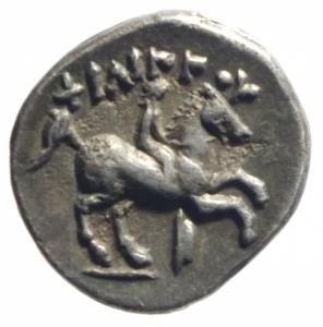 reverse: Mondo Greco. Macedonia. Filippo II. 359-336 a.C. 1/5 di Tetradracma. AG. D/ Testa diademata di Apollo a destra. R/ Giovane cavaliere al passo a destra. Peso 2,60 gr. Diametro 16,00 mm. SPL+.