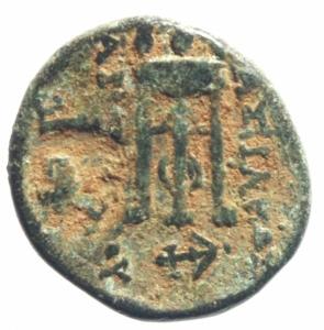 reverse: Asia Greca. Siria, Dinastia Seleucide. Antioco II Theos (266-246 a.C.). AE 18 mm, Sardi. D/ Testa di Apollo laureata a destra. R/ ΒΑΣΙΛΕΩΣ/ ΑΝΤΙΟΧΟΥ. Tripode. Sotto, ancora. A destra e a sinistra, monogrammi. BMC Seleucid Kings of Siria, Antiochus II, 11-16. Houghton-Lorber, 527. AE. g. 3.58 qBB/BB+
