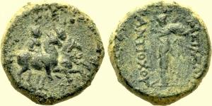 obverse: Mondo Greco. Seleucidi Antiochos II, Theos 261-246 a.C. Ae. Tarsos. : D\ BAΣIΛEΩΣ / ANTIOXOY. Dioscuri a cavallo verso destra R\ Athena stante a destra. SC 565.1; HGC 9, 254. Peso 4,98 gr Diametro 17 mm BB Raro
