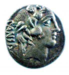 obverse: Repubblica Romana. Gens Vibia. C. Vibius C. f. C. n. Pansa Caetronianus.48 a.C.Denario. Ag.D\ Testa del giovane Bacco a destra con corona di fiori, dietro PANSA. R\ C. VIBIVS C.F.C.N. Ceres cammina a destra con torcie e timone. Cr. 449/2. B. 16. Peso gr. 3.91. Diametro mm. 18.00.BB+. Bellissima patina iridescente. Ex Artemide 36e, lotto 488.