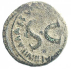 reverse: Impero Romano. Augusto. 27 a.C-14 d.C. Asse, Ae. 6 a.C. D/ CAESAR AVGVST PONT MAX [ ]. Testa nuda a destra. R/ SEX NONIVS QVINCTILIAN III VIR AAA FF ? intorno a grande SC. RIC 439. Peso gr. 10,20. Diametro mm. 25.00. Bel BB. . R.