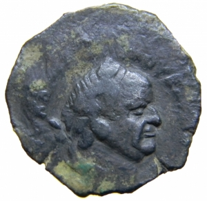 obverse: Impero Romano. Vespasiano. 69-79 d.C. Tetradracma. AR. Alessandria. D/ Testa laureata verso destra. R/ testa di Iside verso destra. Dattari 382. Peso 13,00 gr. Diametro 24,65 mm. BB+.^^^