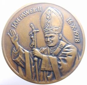 obverse: Medaglie Papali.Giovanni Paolo II (1978-2005), Karol Wojtyla.Polonia .GAUDE MATER POLONIA. FDC.***