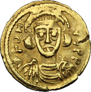 obverse: The Lombards at Beneventum. Gregory (732-739).. AV Tremissis in the name of Justinian II (685-695, 705-711)