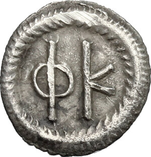 Reverse image of coin 446