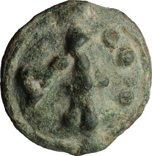 Reverse image of coin 47