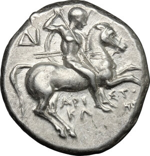 Obverse image of coin 58