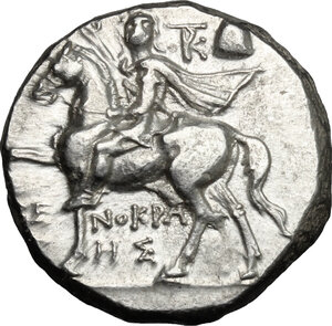 Obverse image of coin 62