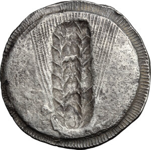 Reverse image of coin 67
