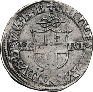 Reverse image of coin 682