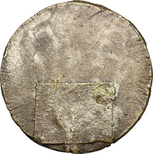 Reverse image of coin 785
