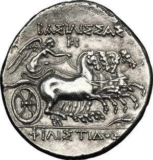 Reverse image of coin 90