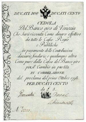 obverse: PROVINCIA VENETA (Austria) - Banco Giro di Venezia