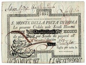 obverse: Pontificio - Sacro monte di Pietà 15/01/1788