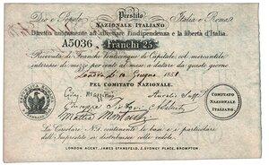 obverse: COMITATO NAZIONALE ITALIANO - Prest.naz. 25 Franchi 1851