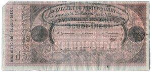 obverse: Pontificio - Biglietto provvisorio della Banca di Bologna