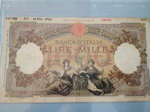 obverse: REGNO D ITALIA - Vittorio Emanuele III - 1000 Lire