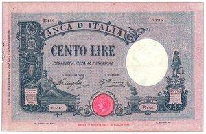 obverse: Regno - 100 Lire azzurrino 22/04/1930