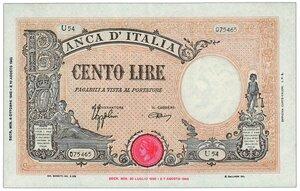 obverse: Regno - 100 Lire giallo - Decreti 08/10/1943