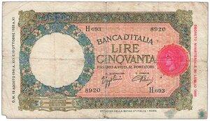 obverse: Regno - 50 Lire Lupa 19/08/1941